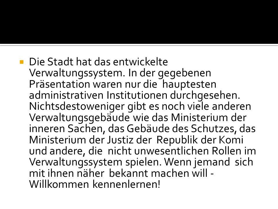 Die Stadt hat das entwickelte Verwaltungssystem.