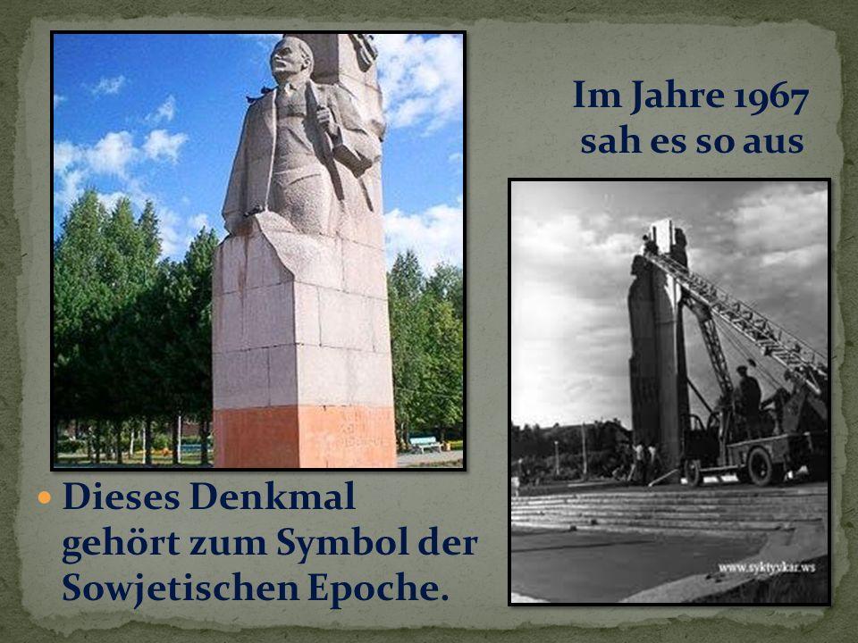 Dieses Denkmal gehört zum Symbol der Sowjetischen Epoche. Im Jahre 1967 sah es so aus