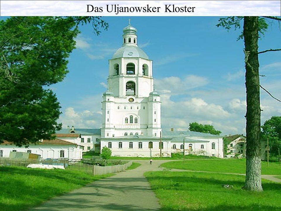 Das Uljanowsker Kloster