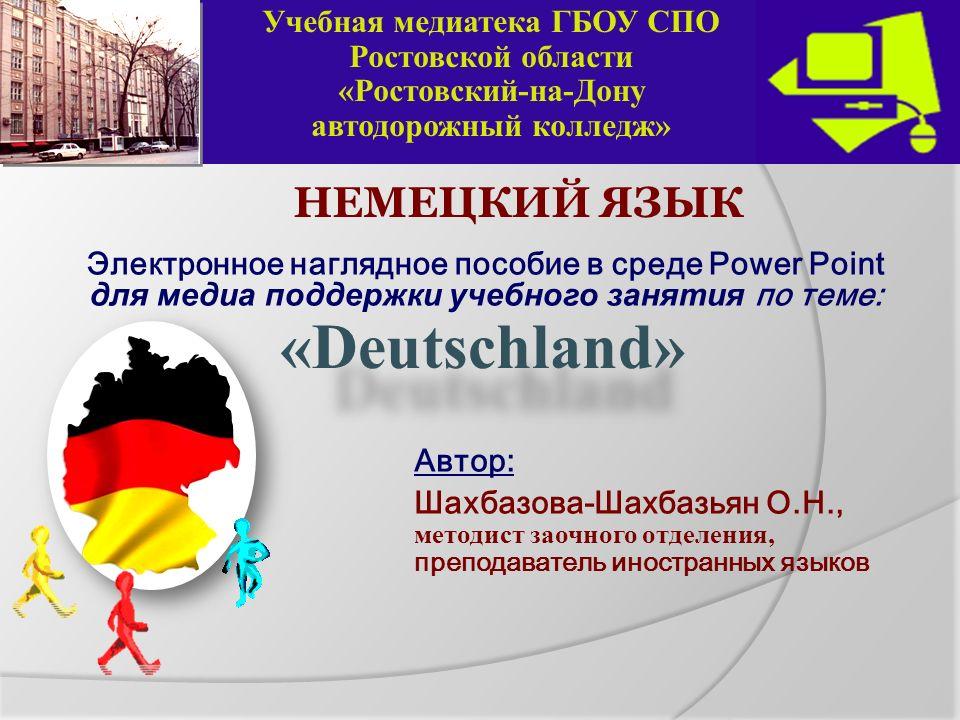 1.Die BRD liegt in der Mitte Europas. 2. Deutschland hat 9 Nachbarländer.
