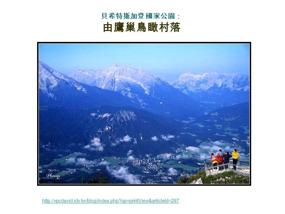 : Natur: Natur sein lassen Tiere im NP Berchtesgaden