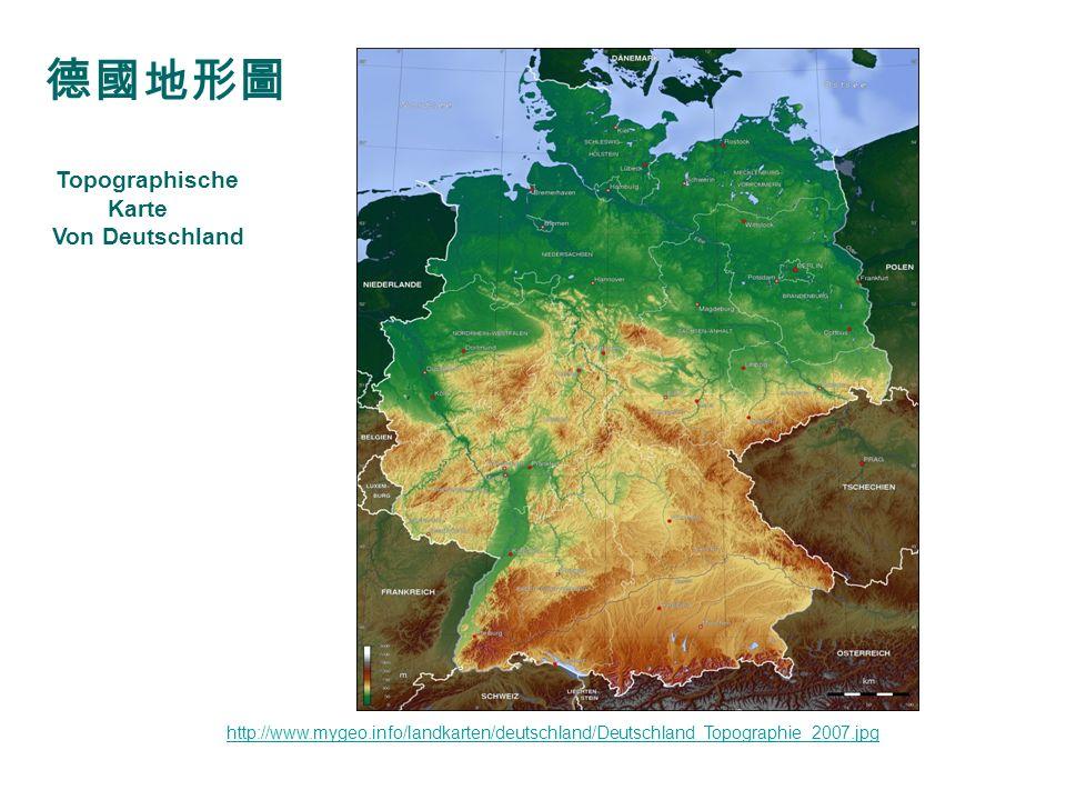 http://www.rehadat.de/rehadat/Reha.KHS?Db=0&State=340&SORT=T05&GIX=DIAS/002349 Reliefskarte Fluesse in Deutschland