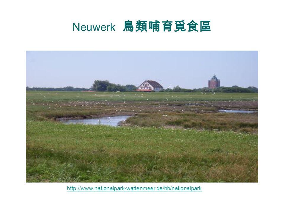 http://www.nationalpark-wattenmeer.de/nds/weltnaturerbe 2009/6/26 Weltnaturerbe Neuwerk