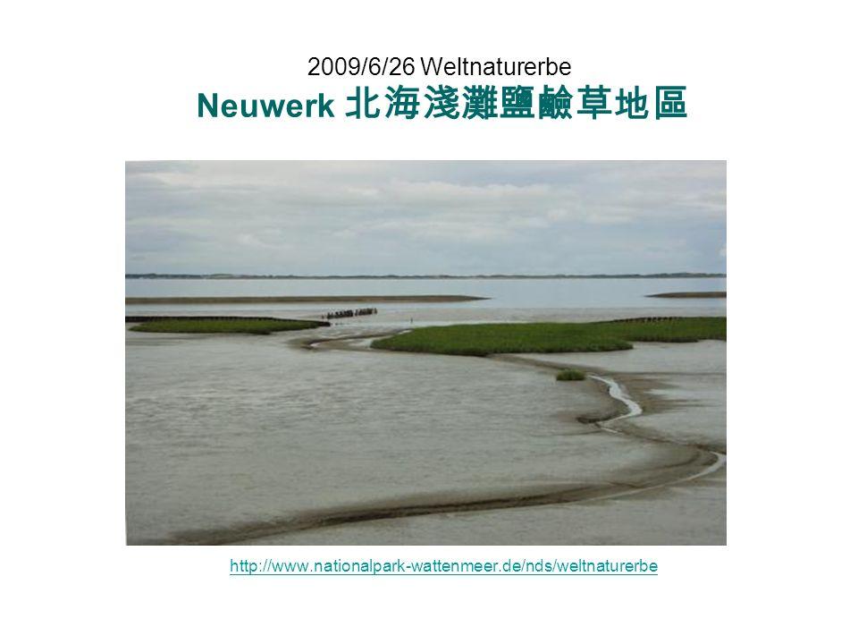 Neuwerk Bluehende Salzwiese auf Neuwerk Wildnis : Biospherenreservat http://www.nationale-naturlandschaften.de/biosphaerenreservat-hamburgisches-wattenmeer/18