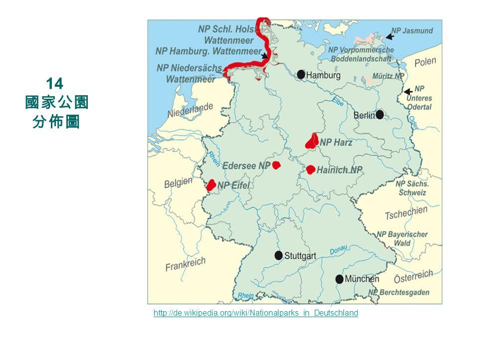 14 http://de.wikipedia.org/wiki/Nationalparks_in_Deutschland