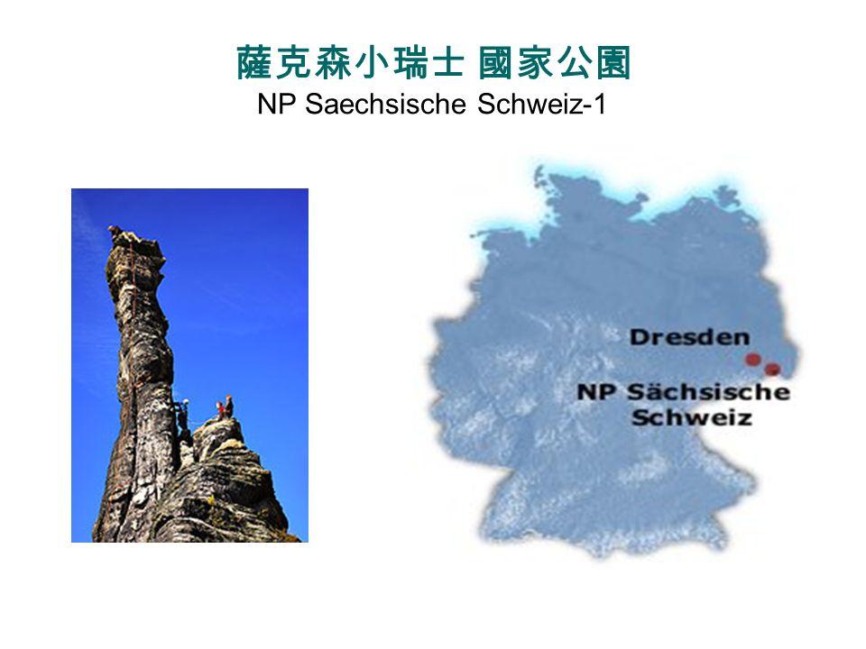 Saechsische Schweiz Der Grand Canyon Deutschlands-2