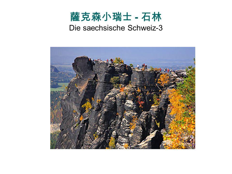 : Die Saechsische Schweiz-4