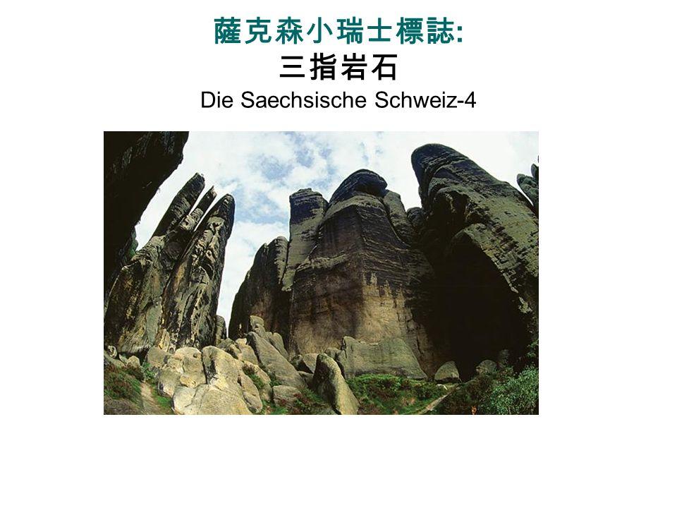 - Die saechsische Schweiz-5