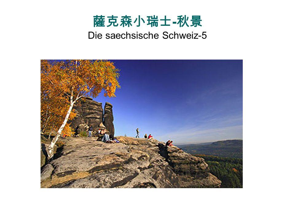 - Die saechsische Schweiz-7