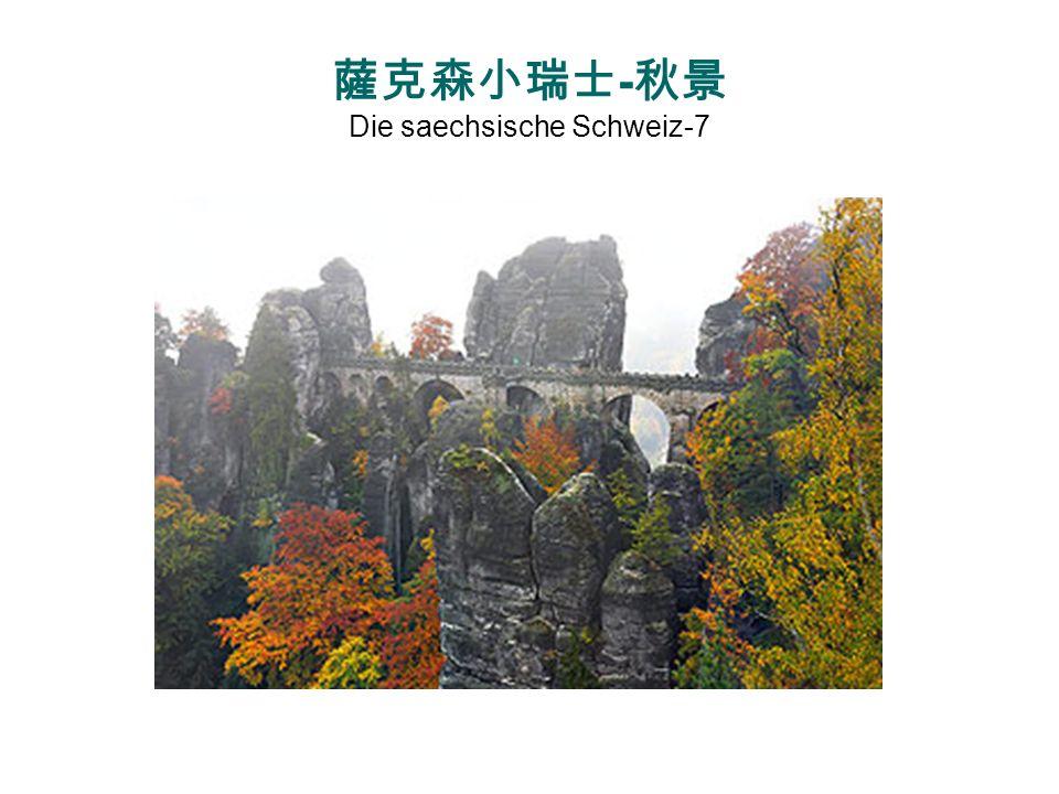 Die saechsische Schweiz-6