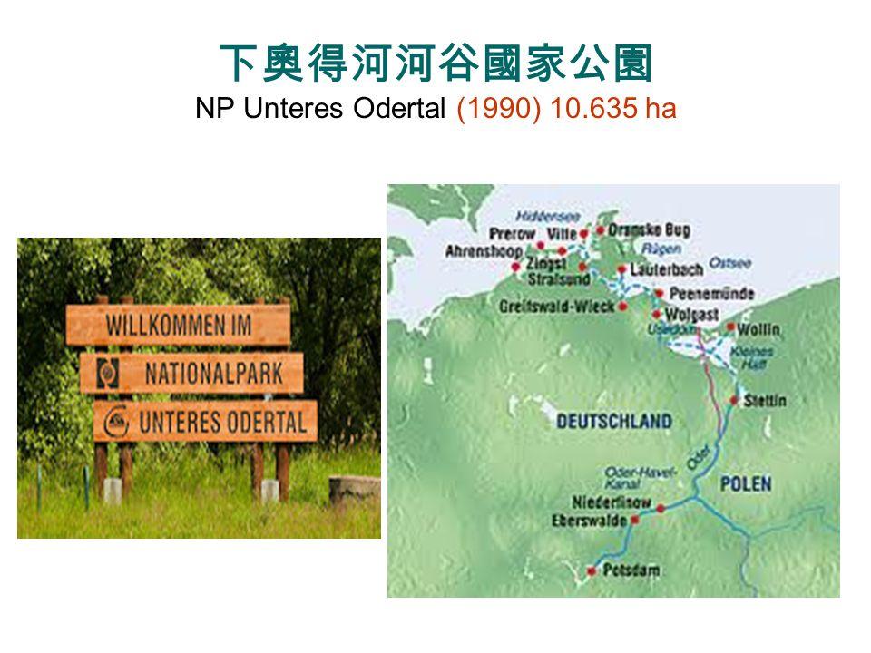 NP Unteres Odertal (1990) 10.635 ha