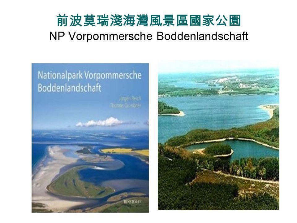 Von Darss bis Westruegen http://www.nationalpark20.de/var/tv-fdz/storage/images/nationalpark20/die_karte/164658-1-ger-DE/die_karte_np20_map.jpg