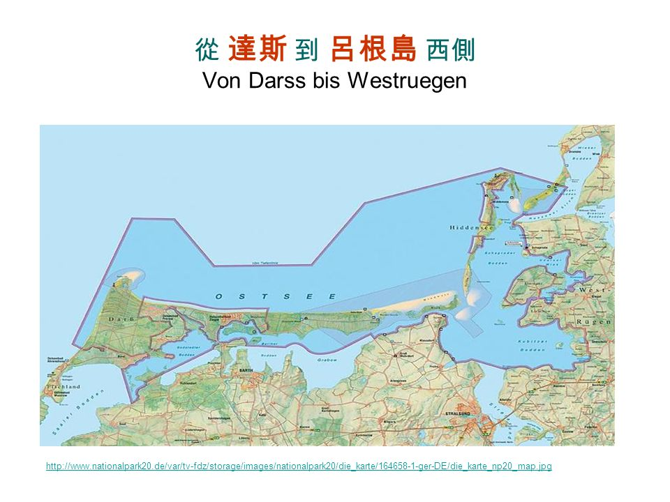 NP Vorpommersche Boddenlandschaft 80.500 ha