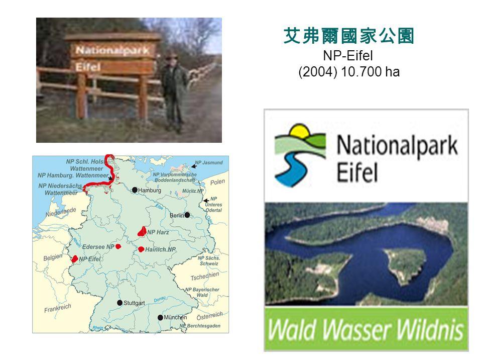 NP-Eifel (2004) 10.700 ha