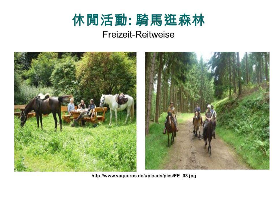 - NP Kellerwald-Edersee (2004) 5.724 ha