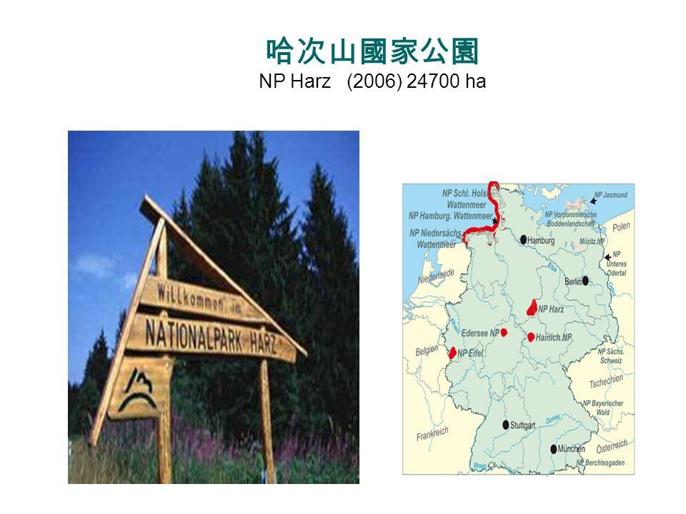 nationalgeographic.de