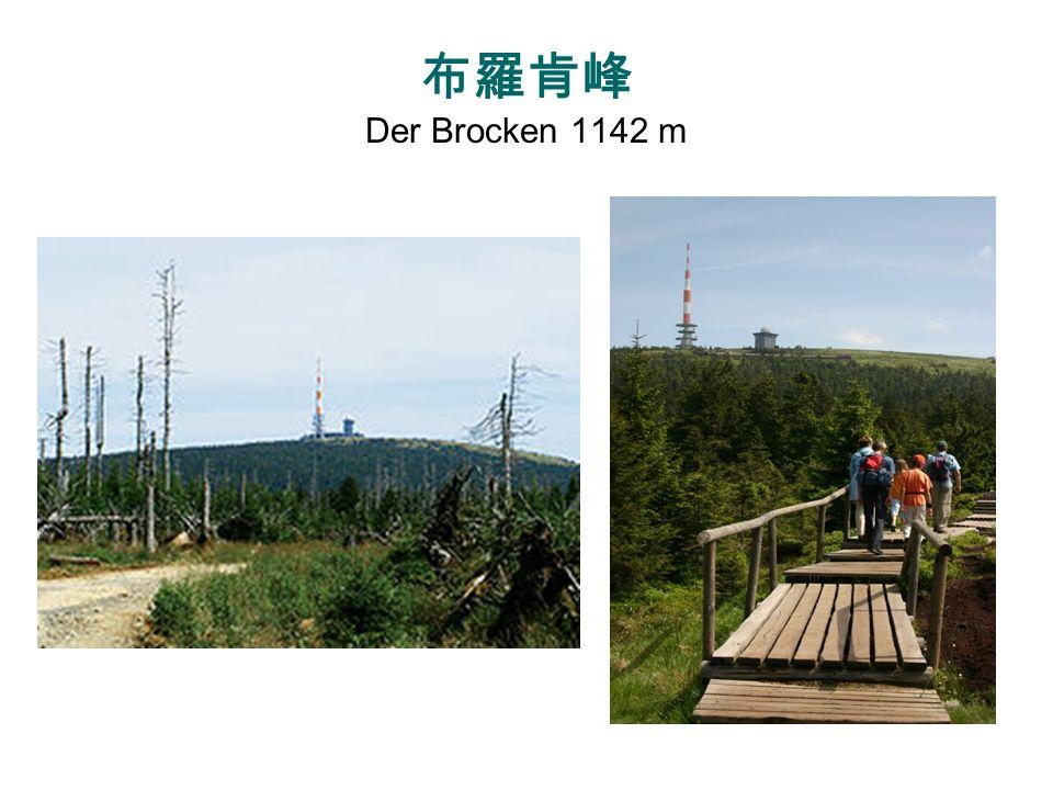 http://www.panoramio.com/photo/30755932