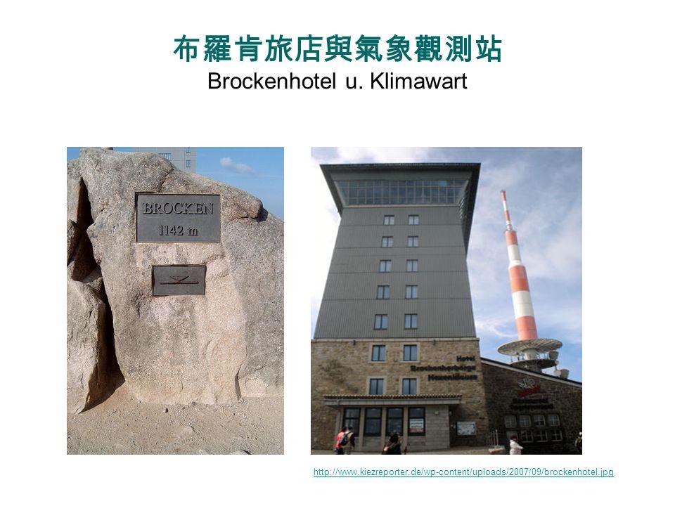 ( ) Brocken: Waldgrenze http://www.th.schule.de/gth/rsce/Bericht/Vegetation.jpg