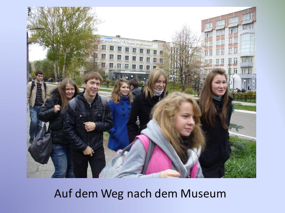 Auf dem Weg nach dem Museum