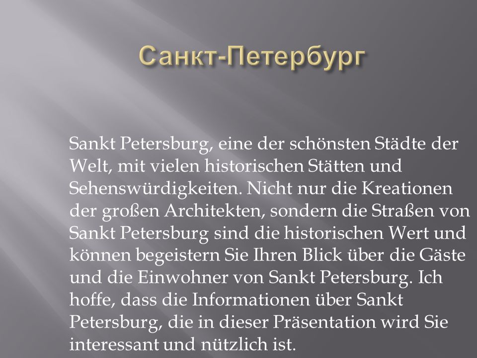 Sankt Petersburg, eine der schönsten Städte der Welt, mit vielen historischen Stätten und Sehenswürdigkeiten.