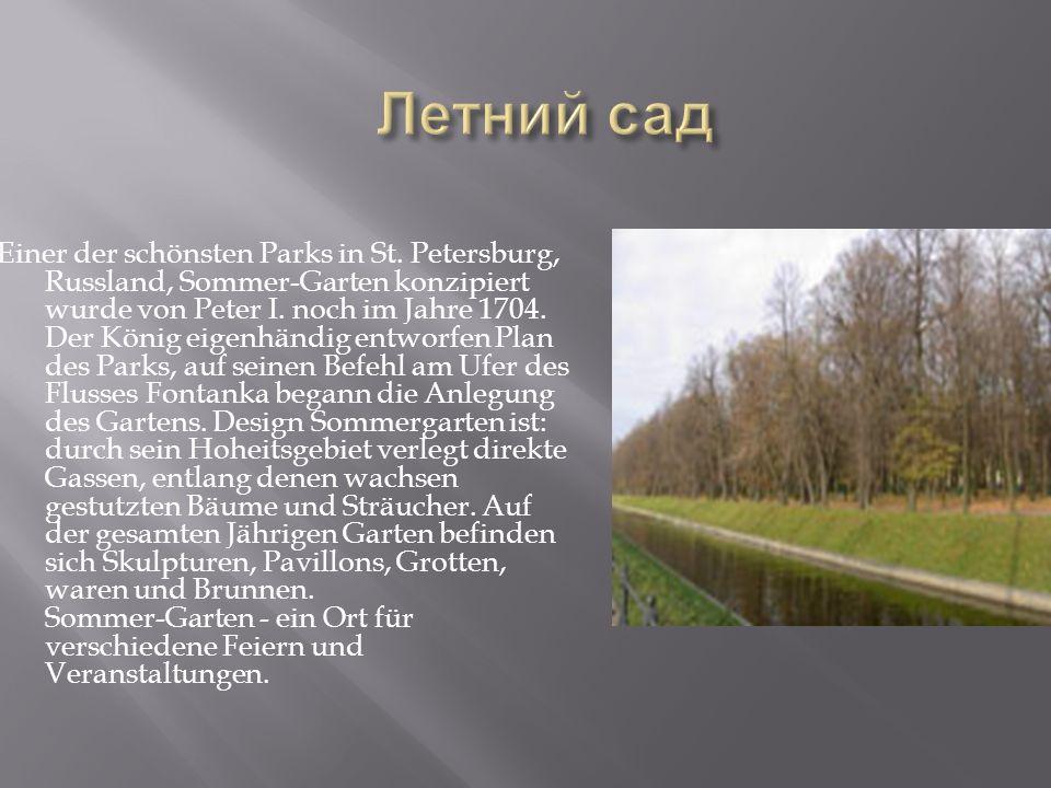 Einer der schönsten Parks in St. Petersburg, Russland, Sommer-Garten konzipiert wurde von Peter I.