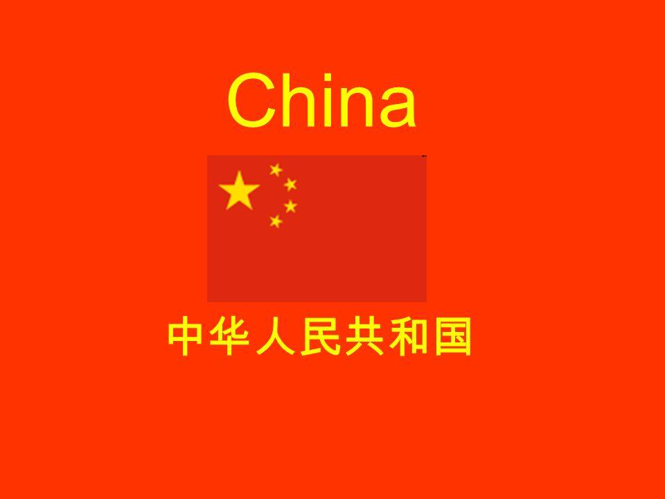 Fläche: (Weltrang: 4): 9572419 km² Einwohner: (Weltrang: 1): 1332159000 = 139 je km² Hauptstadt: Beijing (Peking) Amtssprache: Chinesisch Bruttonationaleinkommen pro Bürger(2006): 2940 US-$ Politische Führung: Staatsoberhaupt: Hu Jintao, Regierungschef: Wen Jiabao, Äußeres: Yang Jiechi Landesstruktur : 23 Provinzen (einschließlich Taiwan, von der VR China als 23.