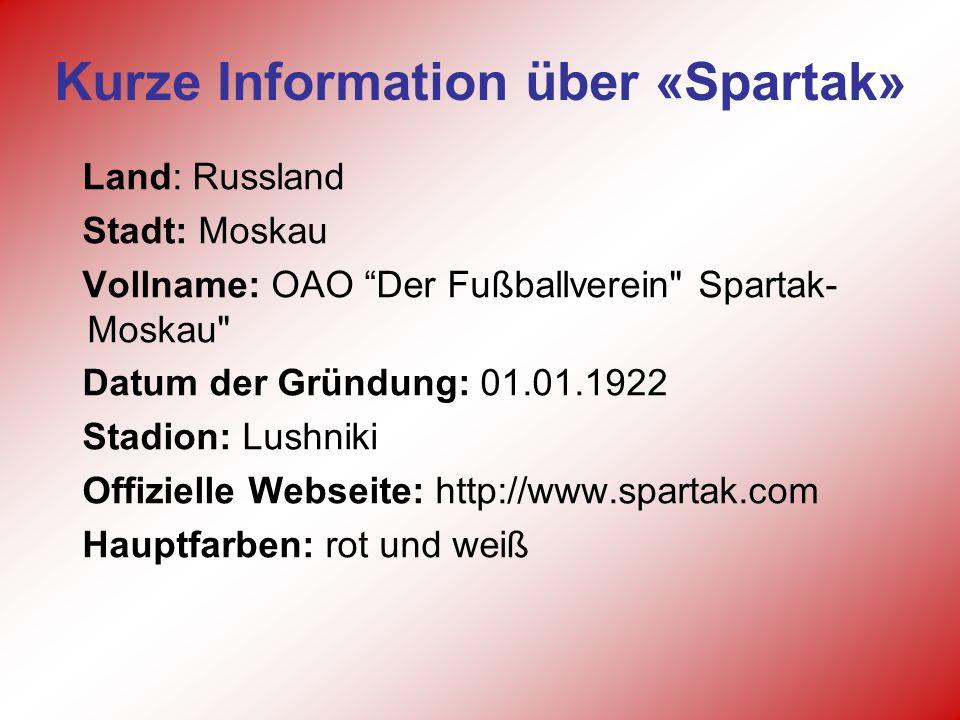 Kurze Information über «Spartak» Land: Russland Stadt: Moskau Vollname: ОАО Der Fußballverein