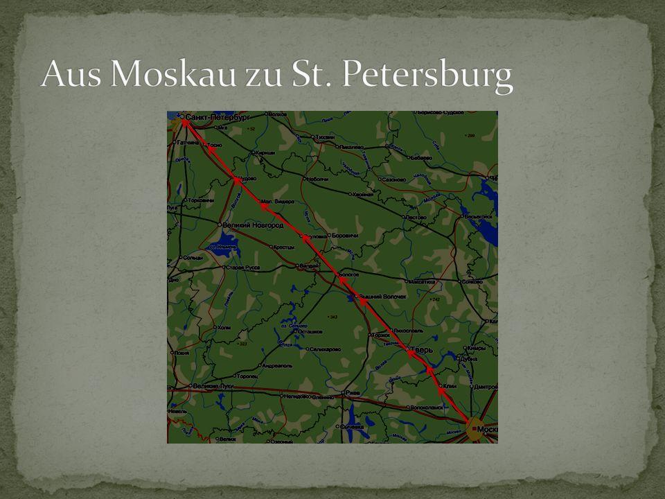 Ich habe alle Sehenswürdigkeiten der Stadt gesehen: …Die Auferstehungskirche nach Moskauer Vorbild …der Isaakskathedrale …Die Schlossplatz