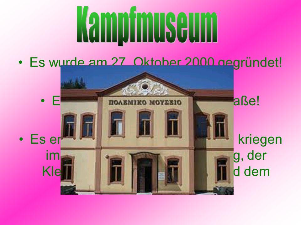 Es wurde am 27.Oktober 2000 gegründet. Es liegt in Leoforos Stratou Straße.