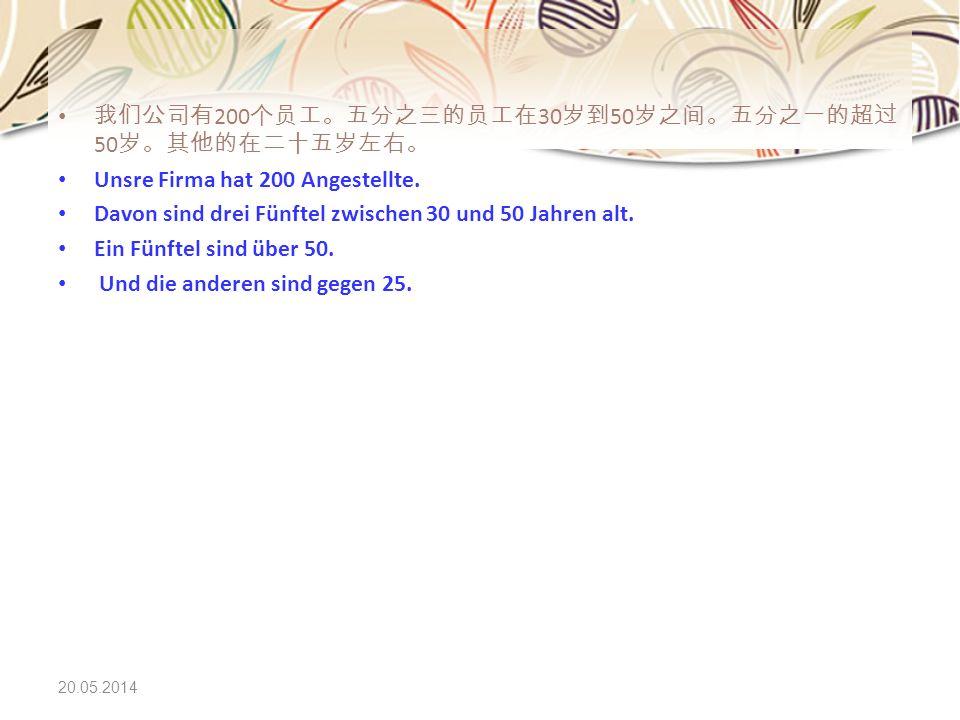20.05.2014 200 30 50 50 Unsre Firma hat 200 Angestellte. Davon sind drei Fünftel zwischen 30 und 50 Jahren alt. Ein Fünftel sind über 50. Und die ande