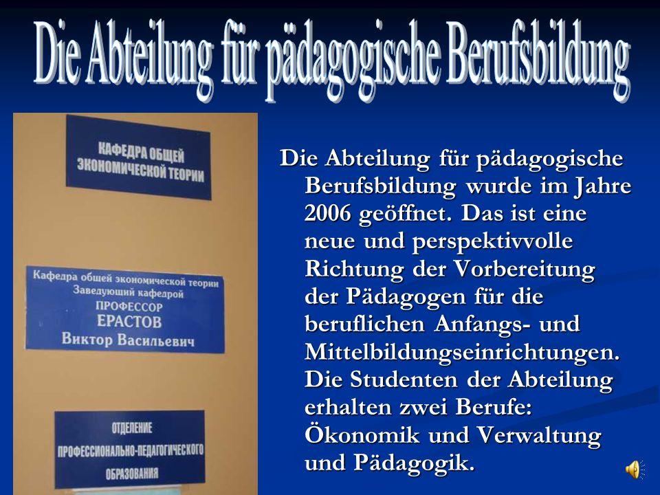 Staatliche pädagogische Akademie von Kusbass Unsere Hochschule wurde 1939 als Stalinsker staatliches Lehrerinstitut gegründet.