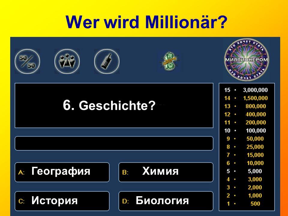 Wer wird Millionär.7. Das Symbol von Moskau ist… Kreml Bolschoi Theater a)Gute Nacht.