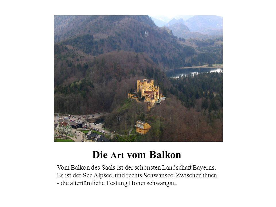 Die Art vom Balkon Vom Balkon des Saals ist der schönsten Landschaft Bayerns. Es ist der See Alpsee, und rechts Schwansee. Zwischen ihnen - die altert