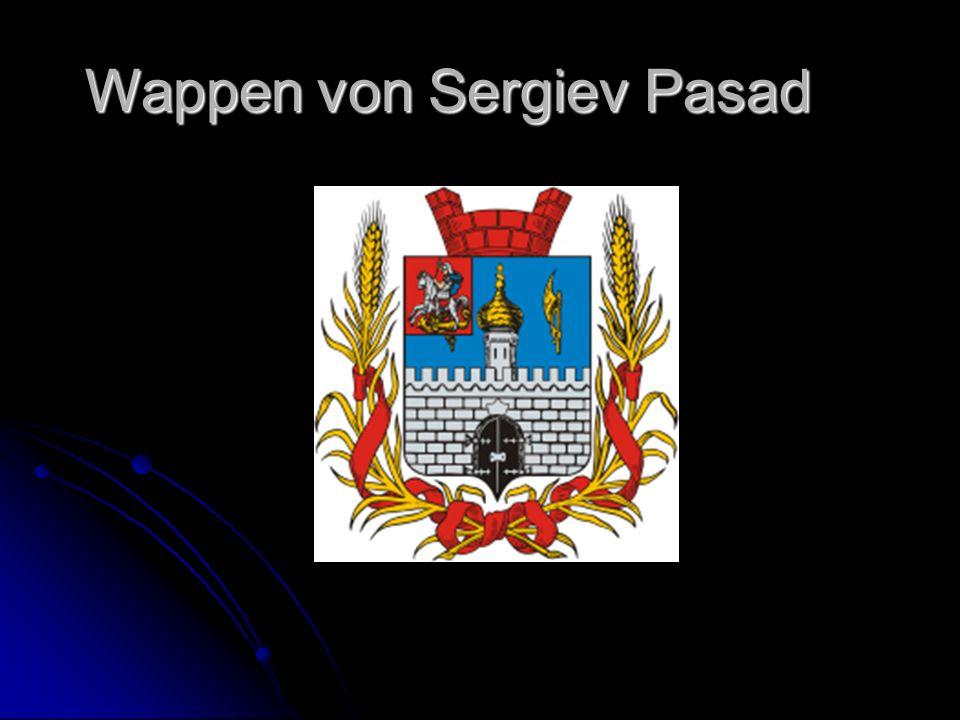Wappen von Sergiev Pasad Wappen von Sergiev Pasad