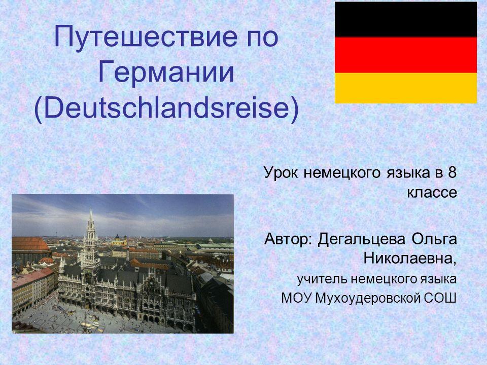 ReichstagReichstag und Siegessäule Ganz in der Nähe des Tiergartens befindet sich das Regierungsviertel und der Sitz des Parlaments, der Reichstag.