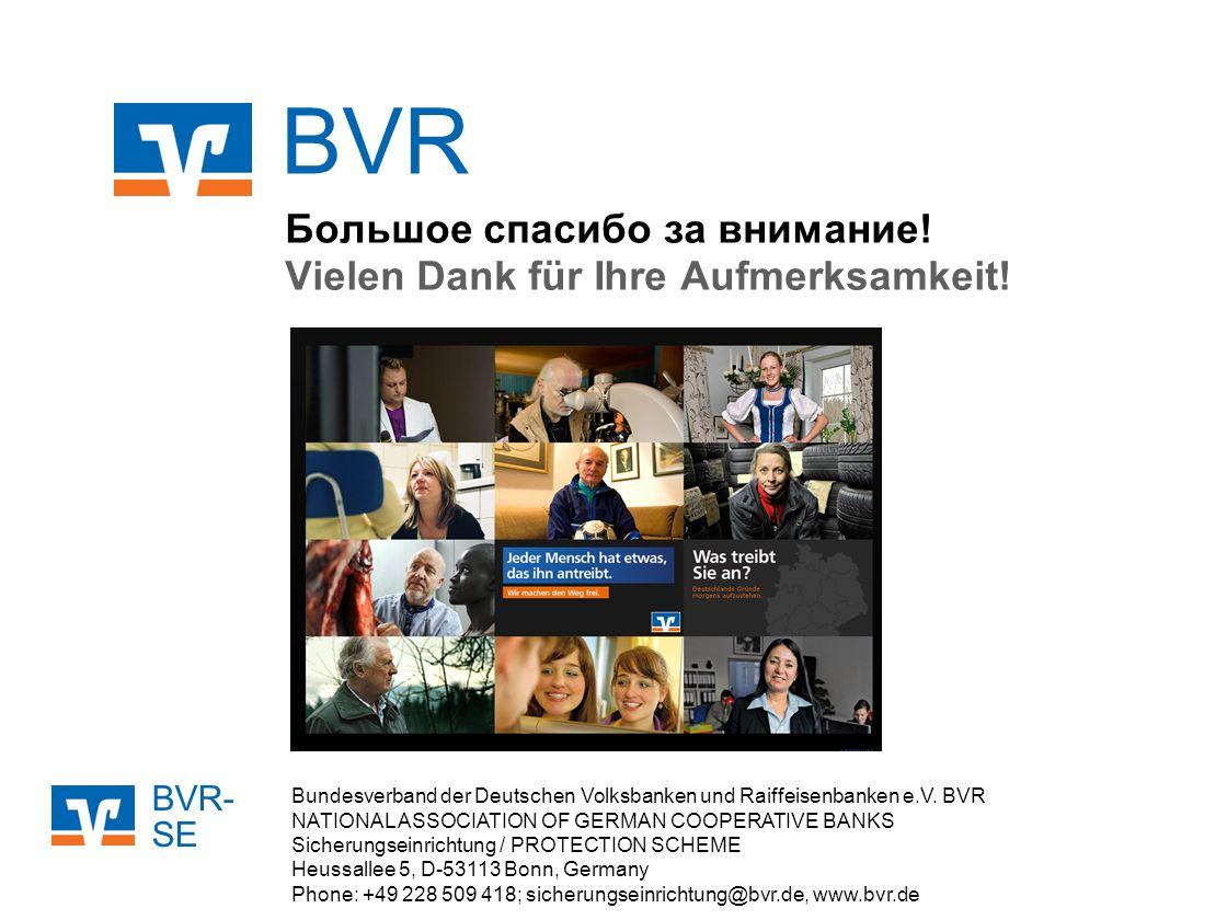 BVR Большое спасибо за внимание. Vielen Dank für Ihre Aufmerksamkeit.