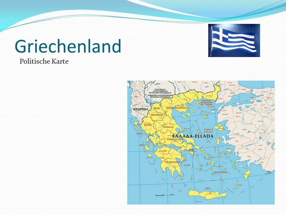 Griechenland Pinios ca.217 km lang
