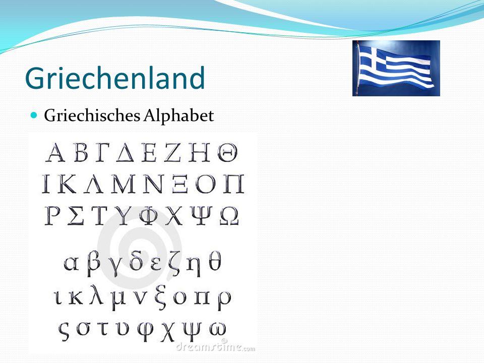 Griechenland Griechisches Alphabet