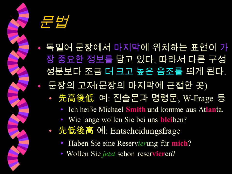 w. : sechs Tage vs. for six days w how much wieviel, how many. : wieviele Tage (=how many days)