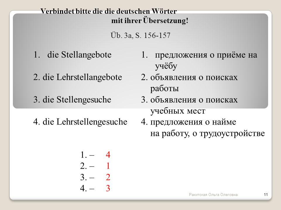 Verbindet bitte die die deutschen Wörter mit ihrer Übersetzung! 1.die Stellangebote 2. die Lehrstellangebote 3. die Stellengesuche 4. die Lehrstelleng