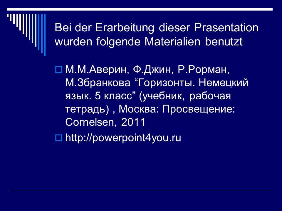 Bei der Erarbeitung dieser Prasentation wurden folgende Materialien benutzt М.М.Аверин, Ф.Джин, Р.Рорман, М.Збранкова Горизонты.