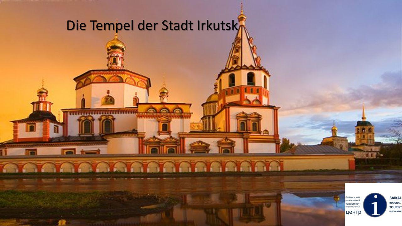 DIE CHARLAMPIJEWSKI KIRCHE Die Michajlo-Archangelsker Charlampijewski Kirche, wie auch die Mehrheit der Irkutsker Tempeln, war ursprünglich aus Holz.