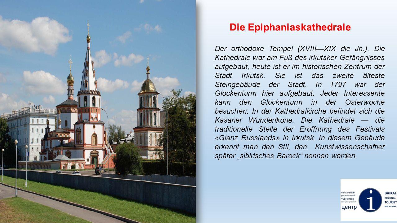 Die Epiphaniaskathedrale Der orthodoxe Tempel (XVIIIXIX die Jh.). Die Kathedrale war am Fuß des irkutsker Gefängnisses aufgebaut, heute ist er im hist