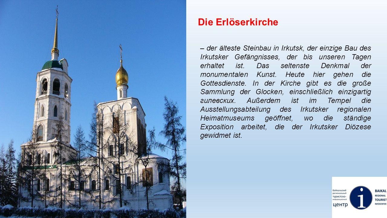 Kupelle am Kirovplatz Die Kapelle im Namen der Ikone der Gottesmutter von Kasan war an der Stelle des Altares der Kathedrale der Gottesmutter von Kasan hingestellt, die in 1932 gesprengt wurde.