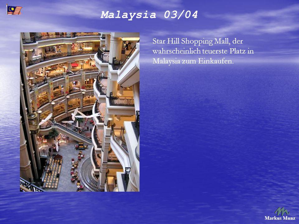 Malaysia 03/04 Markus Munz Star Hill Shopping Mall, der wahrscheinlich teuerste Platz in Malaysia zum Einkaufen.