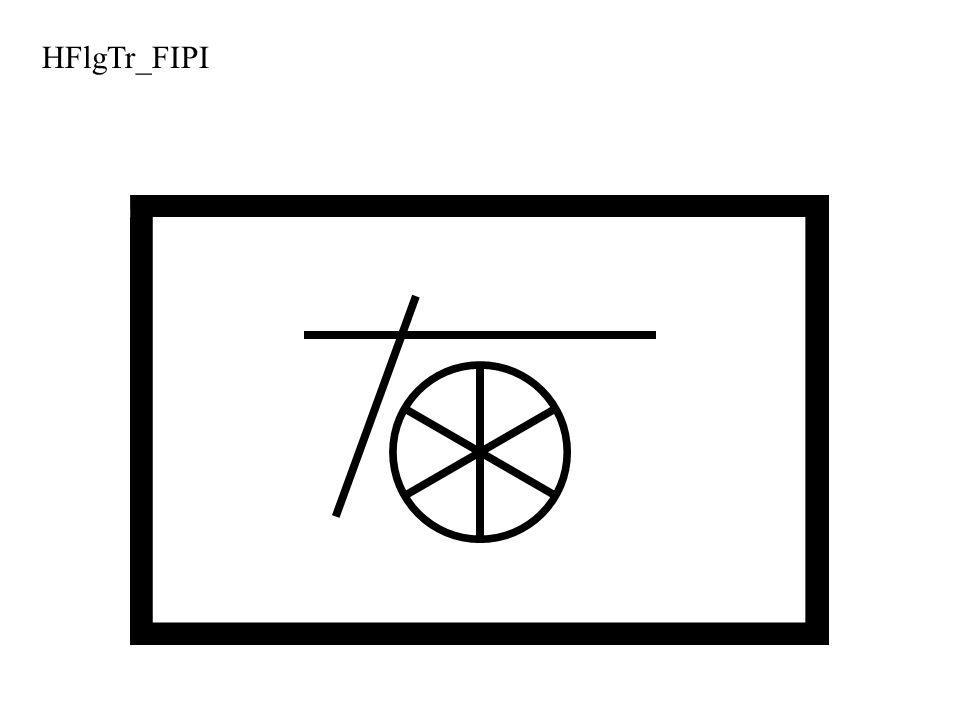 HFlgTr_FIPI