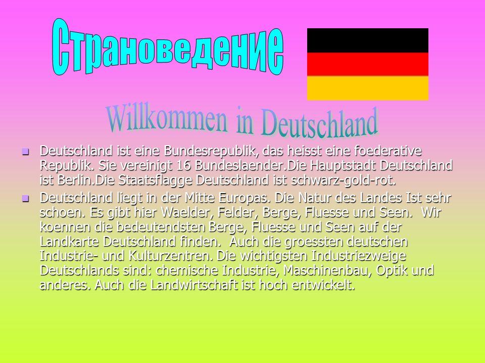 Deutschland ist eine Bundesrepublik, das heisst eine foederative Republik.