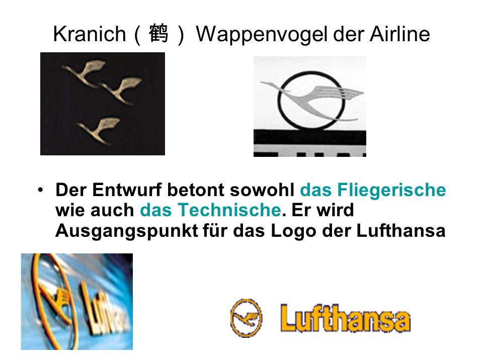 Kranich Wappenvogel der Airline Der Entwurf betont sowohl das Fliegerische wie auch das Technische. Er wird Ausgangspunkt für das Logo der Lufthansa