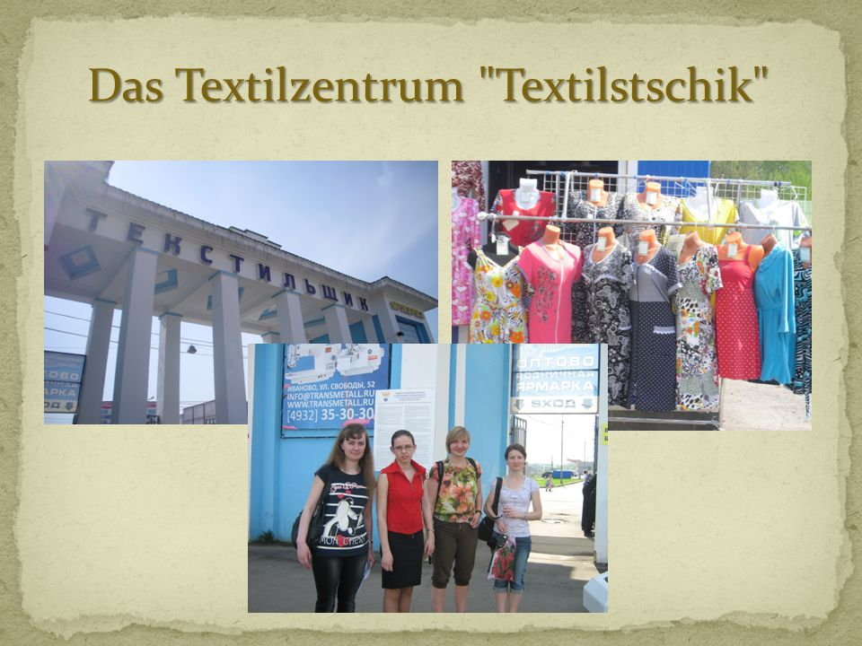 Das Textilzentrum