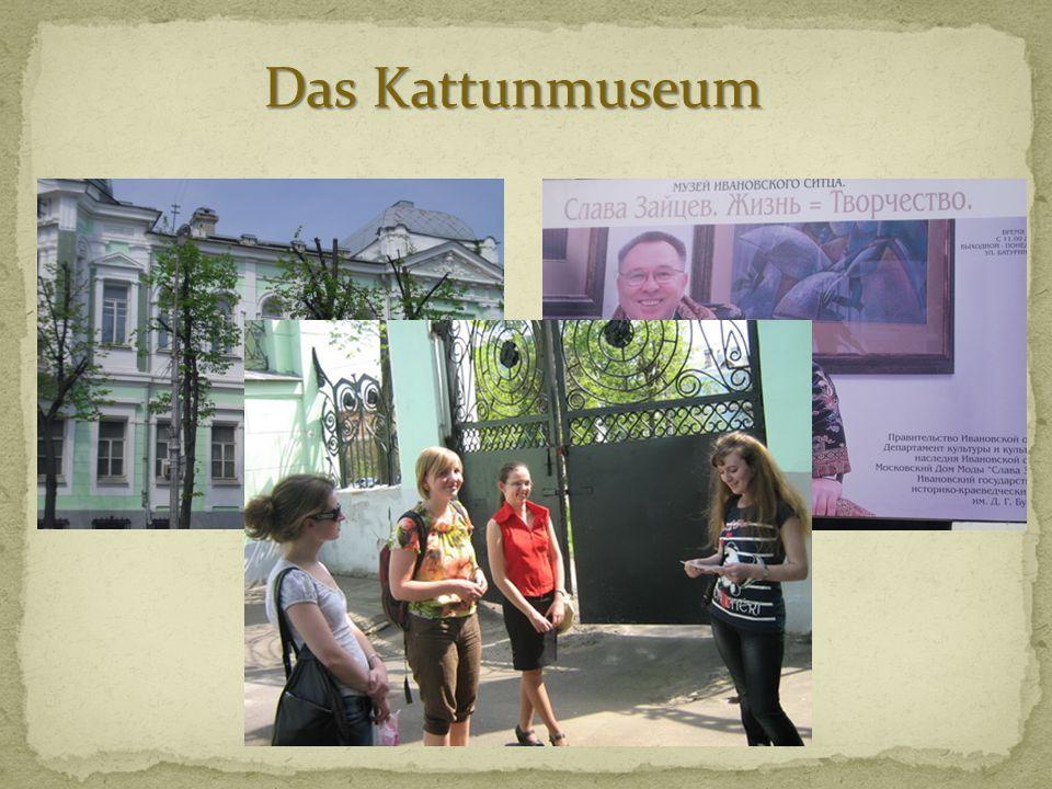Das Kattunmuseum